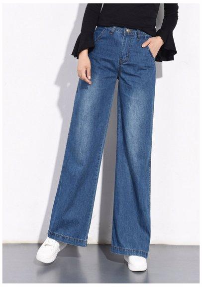 ae3b40f0ce0 BuyInvite | The Denim Edit Womens Vintage High Waist Wide Leg Jeans