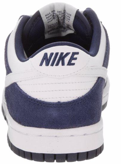 5ab90581e858 BuyInvite | Nike Nike Kids Dunk Low (GS) Skate Shoe